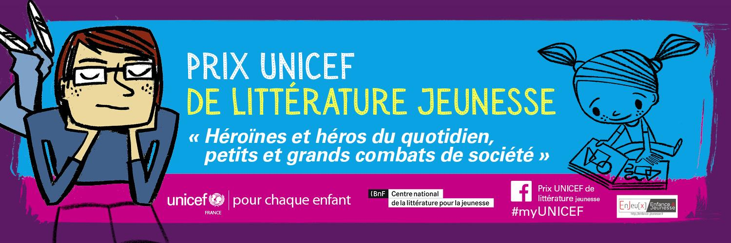 4e edition du prix litterature jeunesse UNICEF France